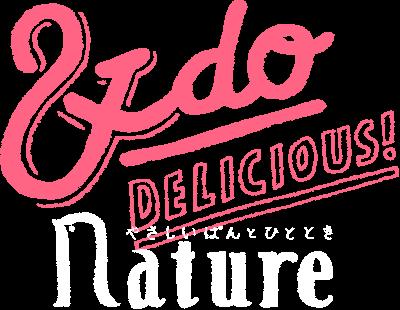 天然酵母と国産小麦の静岡のぱん屋 nature(ナチュール)